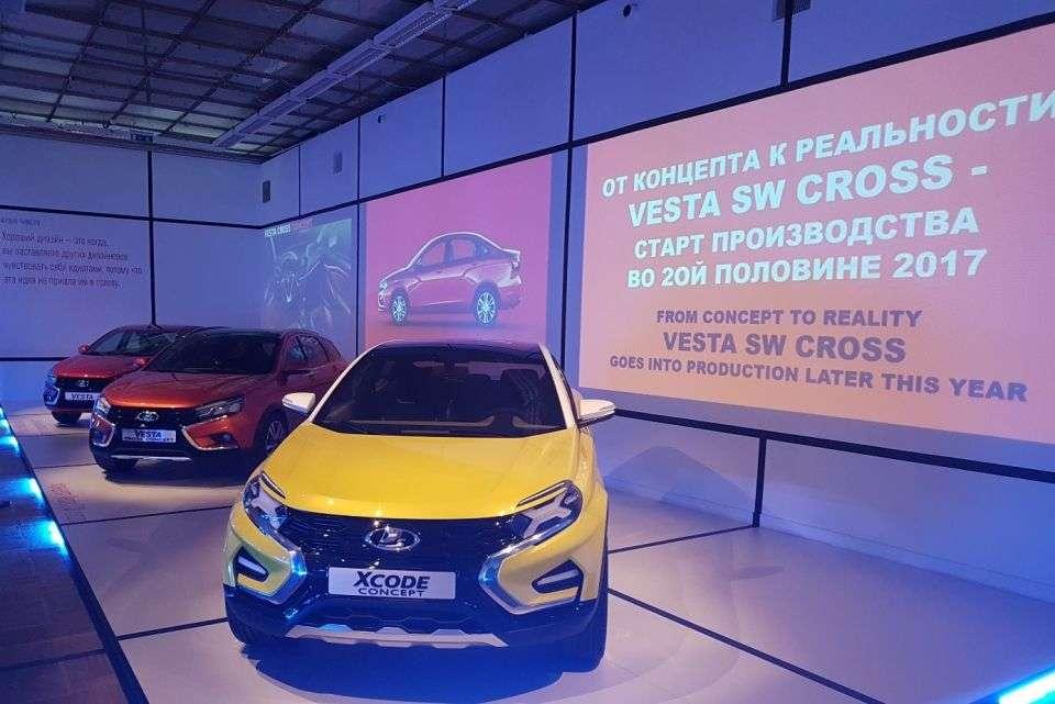 «АвтоВАЗ» показав, як будуть виглядати майбутні моделі Lada