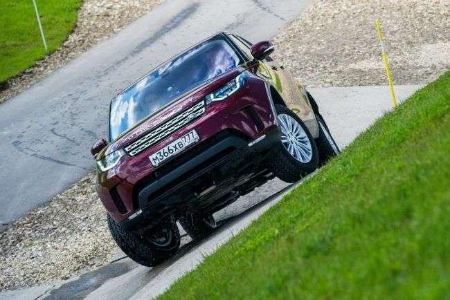 У Росії офіційно стартували продажі нового Land Rover Discovery