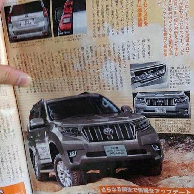 Оновлений Toyota Land Cruiser Prado: перші зображення