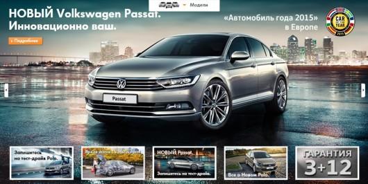 Рекламні слогани автовиробників