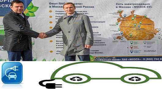 Перша электрозарядка у Москві