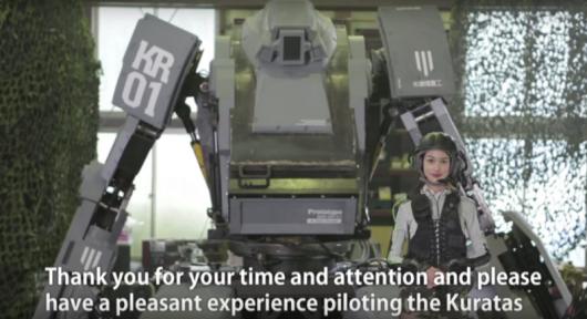 Девять найбільш страшних, красивих і приголомшливих роботів 2015 року