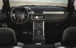 Ленд Ровер показав кабріолет Range Rover Evoque