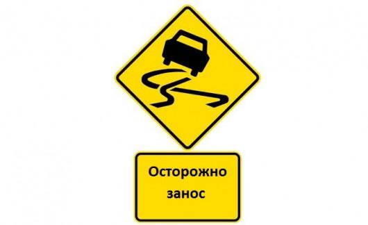 6 порад для безпечного управління автомобілем в снігопад