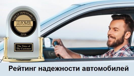 Lexus пятий рік поспіль став найбільш надійною маркою у світі