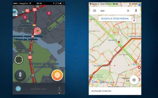 Google Maps проти Waze